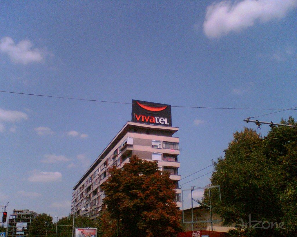 Покривна реклама лого Виваком в Пловдив