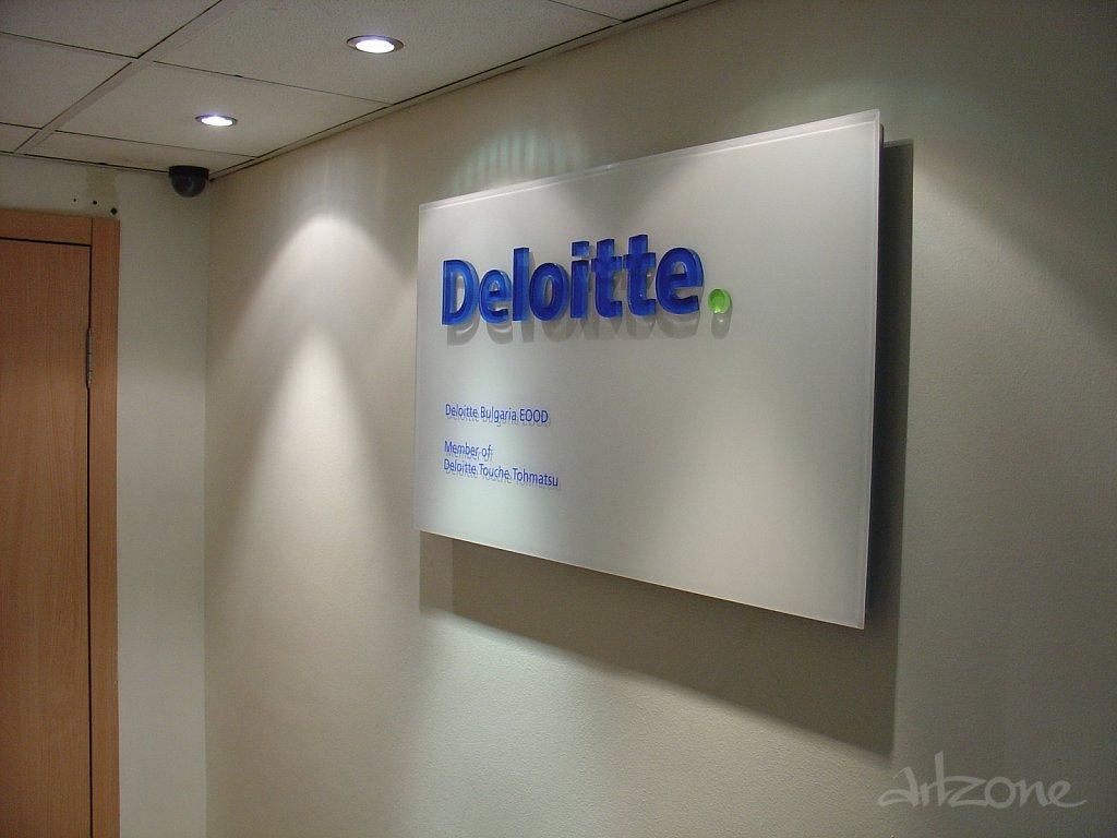 Фирмена табела Deloitte