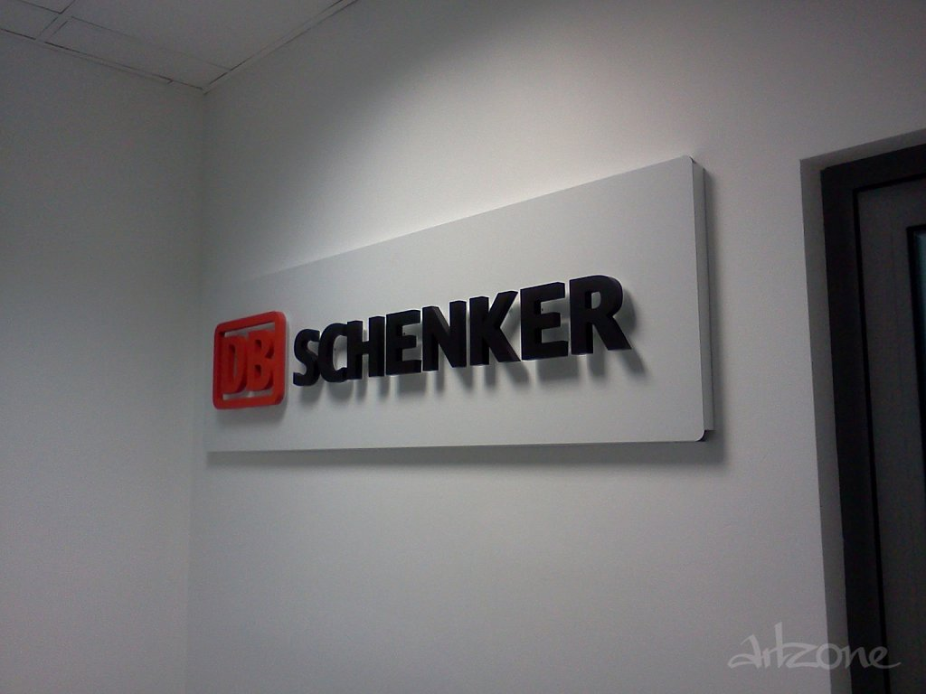 Фирмена табела за офис SCHENKER