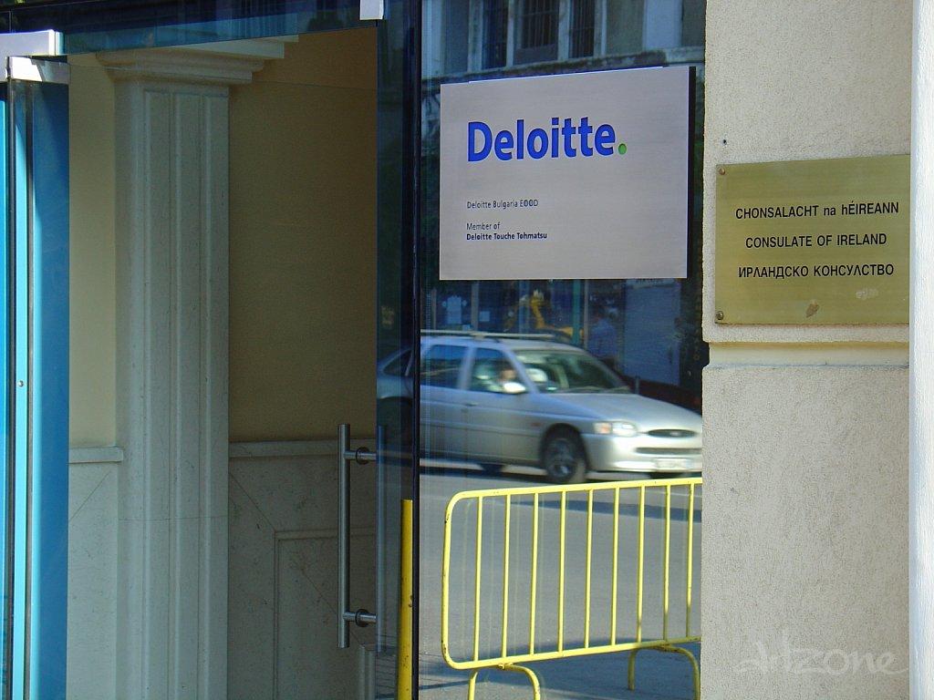 Табела неръждавейка Deloitte