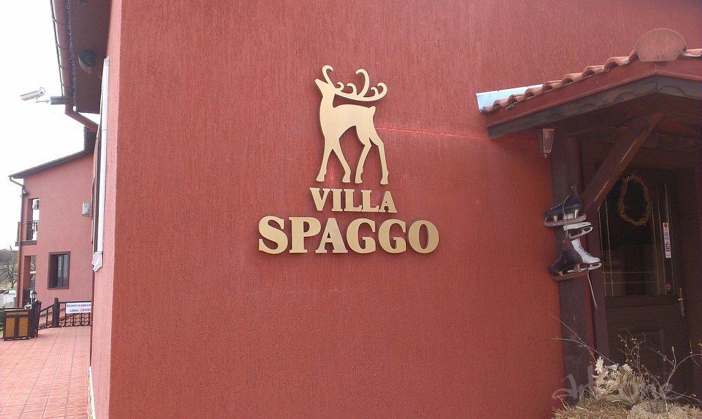 Обемен надпис за хотел VILLA SPAGGO