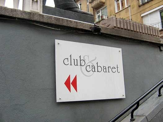 Фирмена табела за клуб
