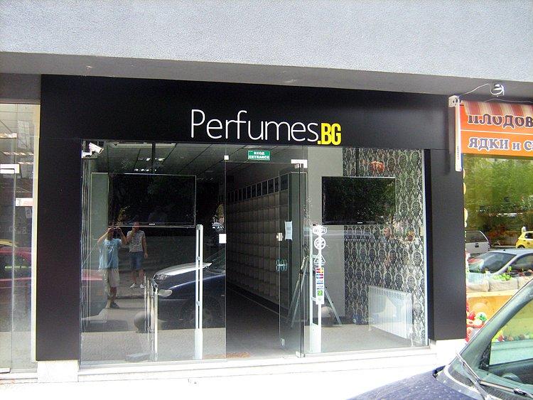 Светеща табела Perfumes BG