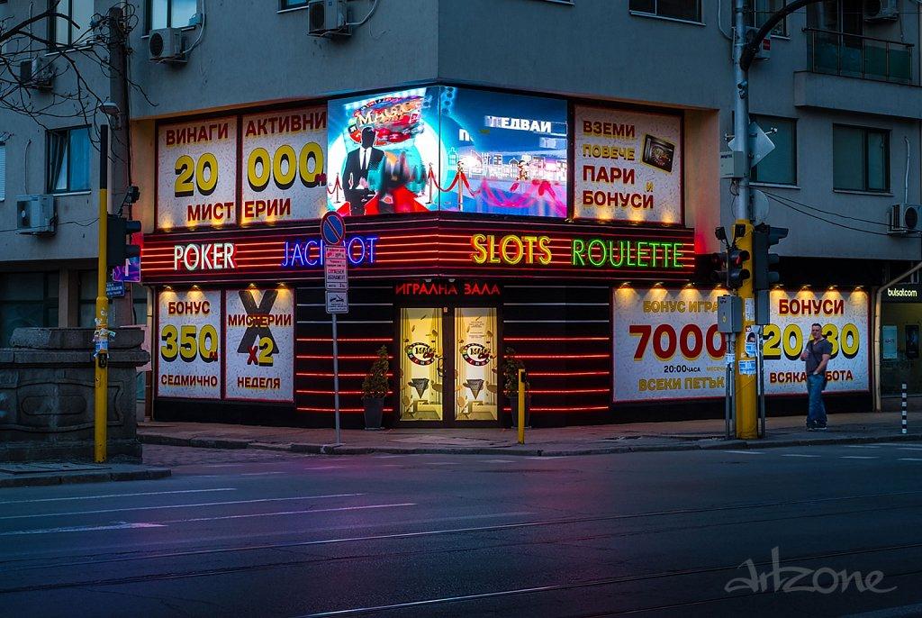 reklama-neon-sign.jpg