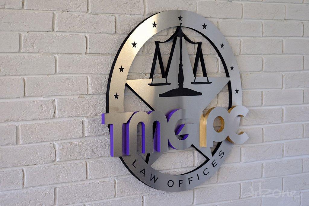 Обемно лого за офис