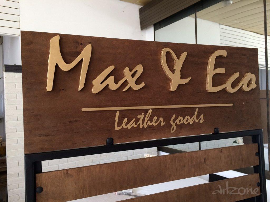 Дървена табела с лого за стойка за колани