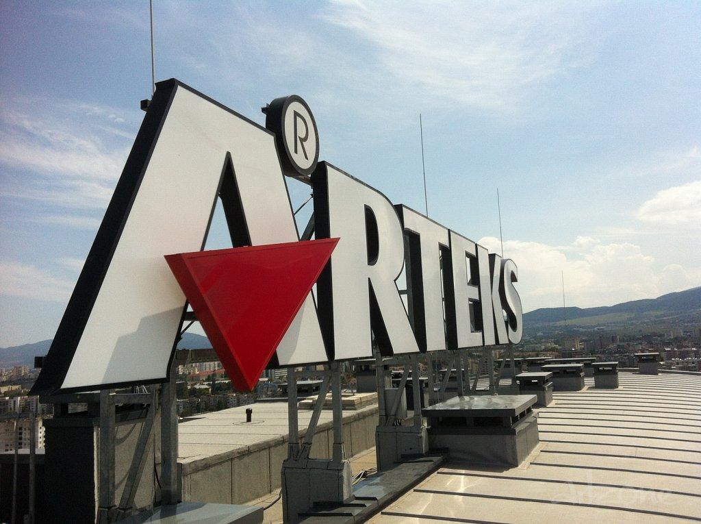 Светещи букви  Артекс в София