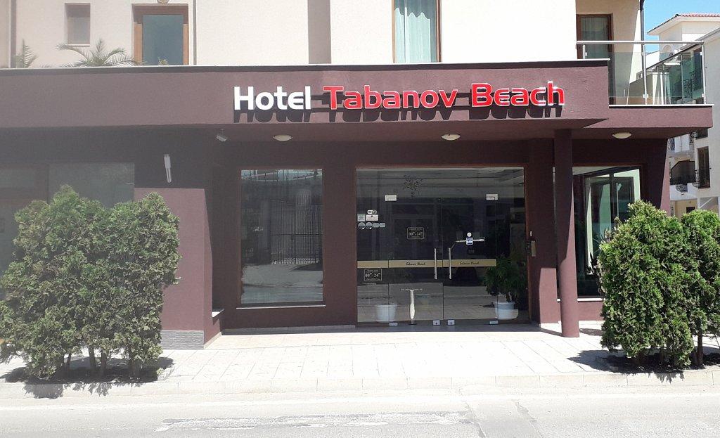 Светещи букви за хотел Tabanov BeachHotel Tabanov Beach lighted letters]]