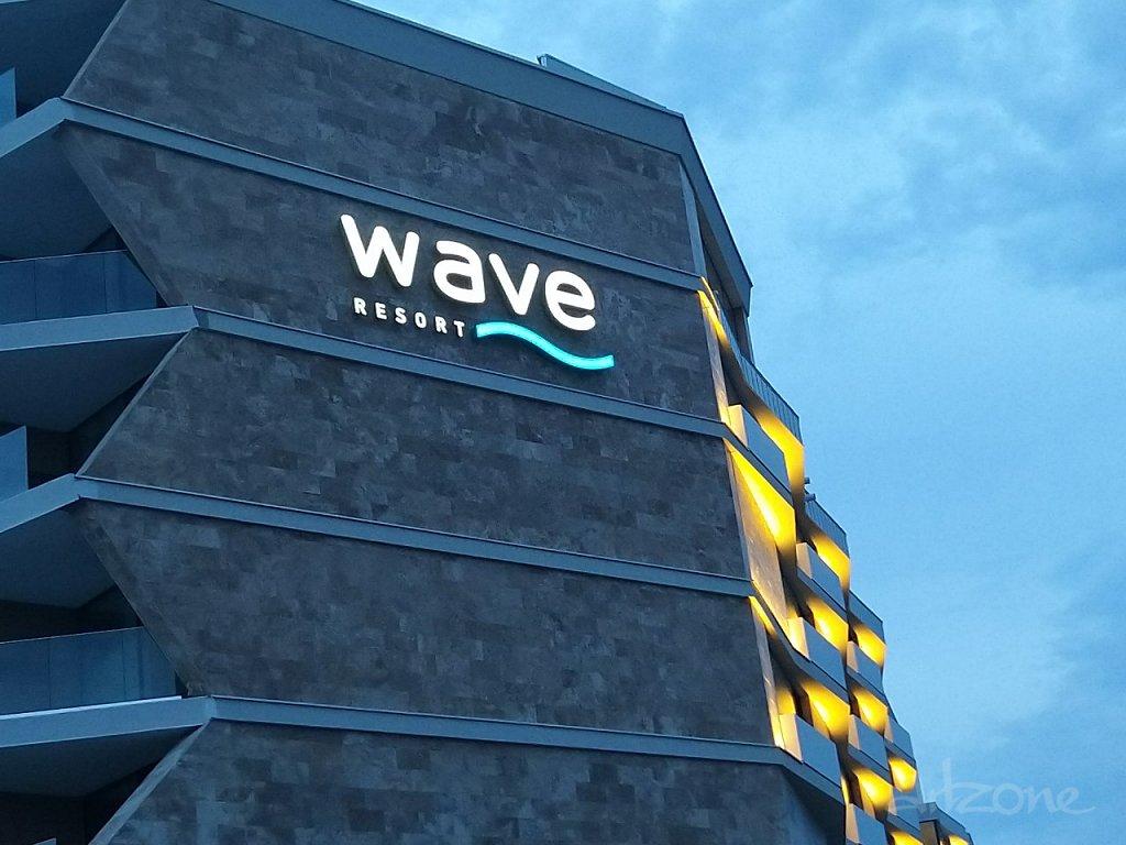 Светлинна реклама хотел WAVE RESORT