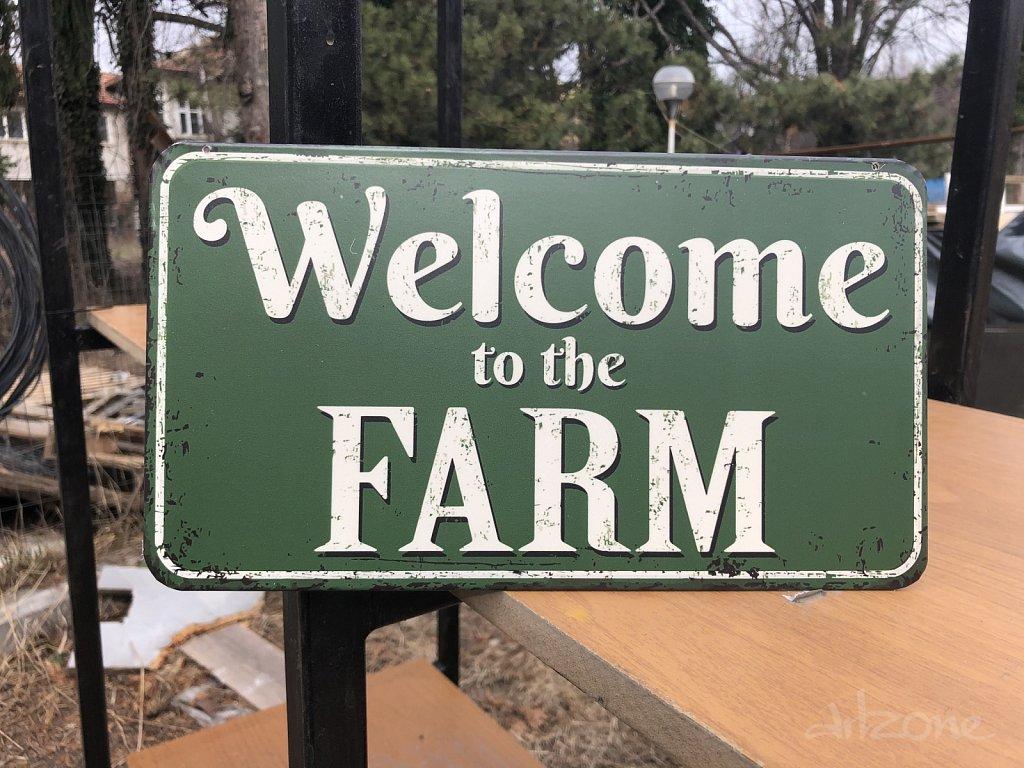 Добре дошли във Фермата