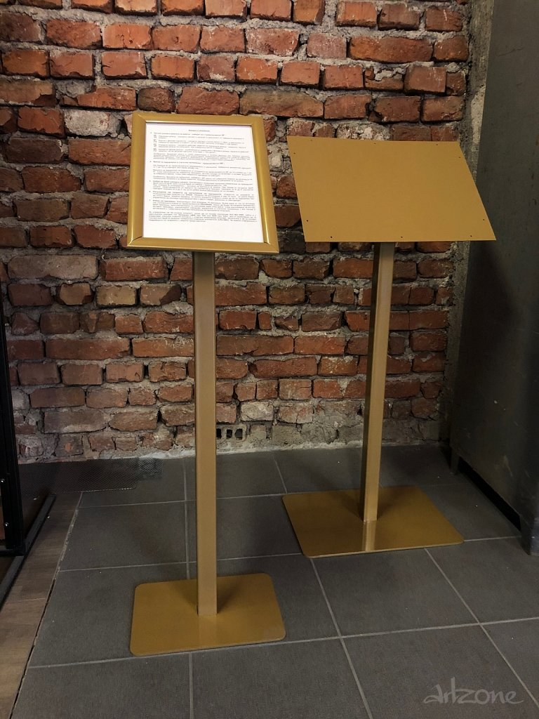 Информационна стойка дисплей  А4 и А3 - ЗЛАТО